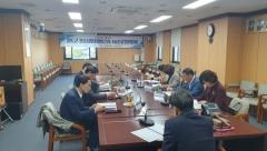 청도군, 2019년 제2차 청소년안전망 운영위원회 개최