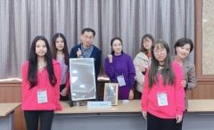 대구과학대, '이브와 ICT멘토링 수행결과' 은상 수상