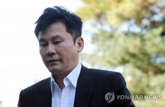'비아이 마약 수사 무마 의혹' YG 양현석, 경찰 출석