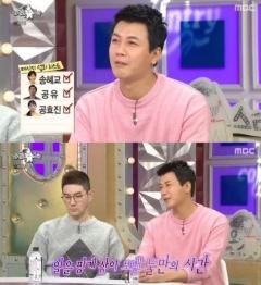 """김승현 """"여자친구 알토란 작가 고은정, 첫 만남에 느낌 와"""""""