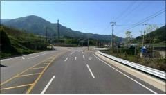 장수군, 국도위험도로·병목지점 개선사업 국비확보