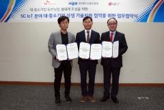 SKT-NIPA-LGU+, 5G IoT 동반성장 생태계 조성 '맞손'