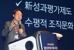"""진옥동 신한은행장 """"수평적 문화체계 자리잡아야…新 평가체제 도입"""""""