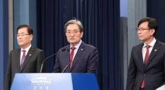'총선 前 개각' 수면 위로…경제관료 러브콜 '솔솔'