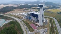 경북도, 북부권 환경에너지종합타운 준공