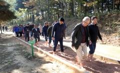 계명대, 창립 120주년 기념 '교직원 등행대회'