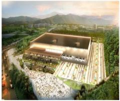 광주시, 한국수영진흥센터 부지선정 시동