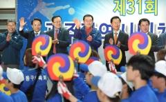 이용섭 광주광역시장, 광주시 시민체육대회 참석