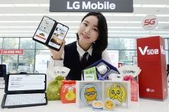 LG V50S ThinQ, 수능 응시생 특별 할인