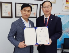 부영주택, 재난·전시 대비 노력 국토부 장관 표창 수상