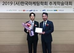 삼성카드, '한국마케팅프론티어대상' 수상