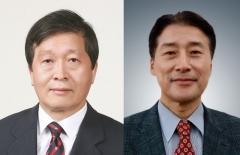 문 대통령, 중앙노동위원장에 박수근·방통위 상임위원에 김창룡 임명