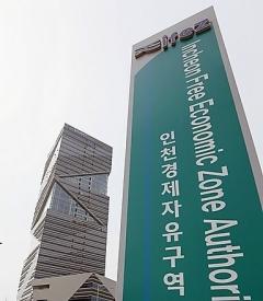 인천경제청, 'IFEZ-中 충칭 량장신구 간 우호협력 양해각서' 체결