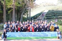 NH농협은행, '국가중요농업유산' 찾아 환경정화 활동