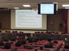 인천시교육청, 학생정신건강 증진 관리자 연수 가져