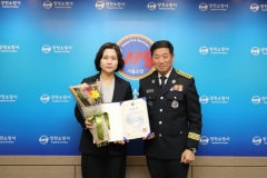 이덕희 이대목동병원 교수, 행정안전부 장관상 표창