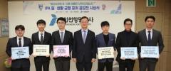 인천항만공사, 일·생활 균형 문화 조성 선도 우수 표어 6건 선정