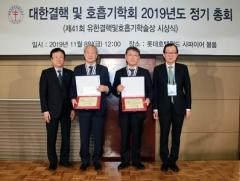 유한양행, 41회 유한결핵및호흡기학술상 시상식 개최