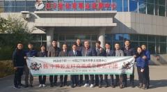 함평군-中 요녕성 체육발전센터, 레슬링 친선 교류 협약