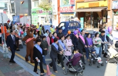 출산율 7년 연속 1위 해남군, 유모차 행진 축제