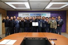 인천교통공사, 15년 연속 무분규 임금·단체협약 체결