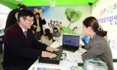 인천시교육청, '인천 혁신교육 한마당&학부모 에듀페스티벌' 개최