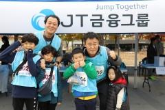 J 트러스트 그룹, 구강암 환우 돕기 마라톤 대회 후원