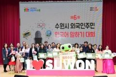 """수원시, 한국어 말하기대회…""""막막했던 한국 생활, 방탄소년단 큰 힘 돼"""""""