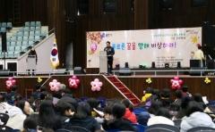 백군기 용인시장, 지역아동센터 가을문화행사 참여자 격려