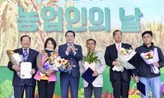 이용섭 광주광역시장, 제24회 농업인의 날 행사 참석