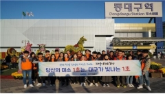 대구시설공단, 안전·청결·친절 캠페인 전개
