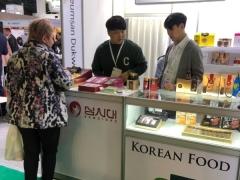 동국대 경주캠퍼스, '카자흐스탄 식품 전시회' 참가