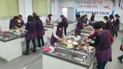 군산시농업기술센터, '우리쌀 가공식품 활용 전문교육' 실시
