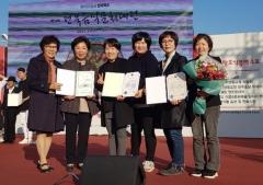임실N치즈 디저트 교육 수강생들, 전북음식문화대전에서 수상 휩쓸어