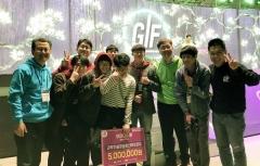 경북대, 글로벌 이노베이터 페스타에서 '과기부 장관상'