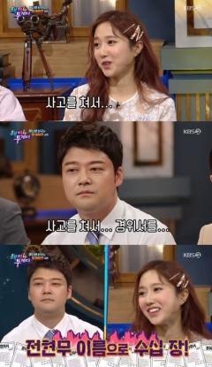 """'15살 차이 극복' 전현무-이혜성, 열애 인정···""""과도한 억측·비방 자제해주시길"""""""