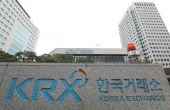 한국거래소, 25일 '2019 KRX M&A 매칭데이' 개최
