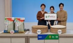 """전남농협 """"풍광수토 햅쌀 '홈쇼핑'에서 구입하세요"""""""