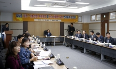 임실군, 치즈·낙농산업 미래비전·종합계획수립 연구용역 보고회 개최