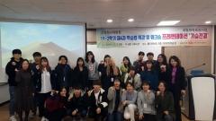 목포대, '프레젠테이션 기승전결 워크숍' 개최