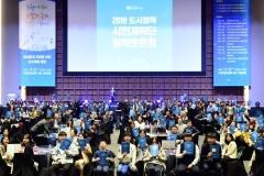 수원시, '도시정책 시민계획단 원탁토론회' 개최