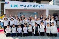 한국국토정보공사, 광화문광장서 상해임시정부 VR·AR체험 부스 운영