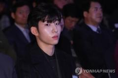 '동성 성희롱' 임효준, 재심 청구 기각…자격정지 1년 확정