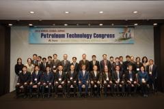 석유관리원, '제12차 한중일 석유기술회' 개최...동북아 석유산업 발전 논의