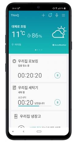 LG전자, 150여 국가서 'LG 씽큐(LG ThinQ)' 앱 운영