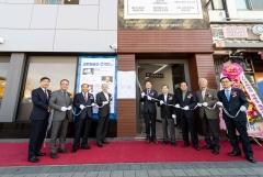 전북은행 창립 50주년 맞아 전주 한옥마을에 JB문화공간 개관