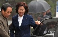 남부지검 도착한 나경원 자유한국당 원내대표