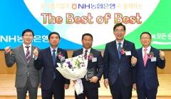 """NH농협은행 광주영업본부,  ㈜대신육가공 """"자랑스런 농식품기업 賞 """" 시상"""
