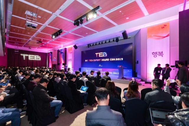 SKT, 관계사 ICT 전문가 대상 'SKT TEB 컨퍼런스' 개최