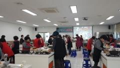 '임실 향토음식 교육' 호응 확산